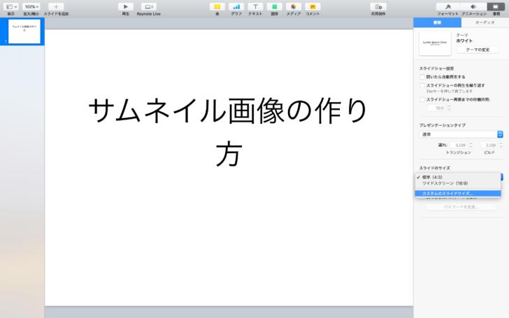 Keynote4