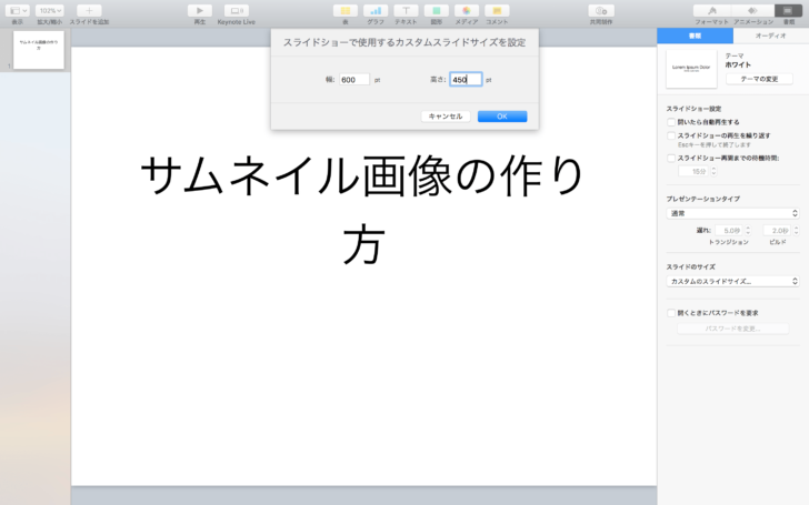 Keynote5