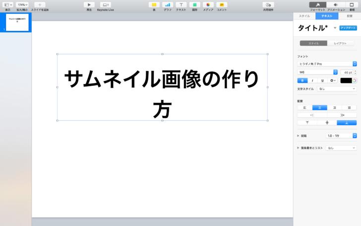 Keynote7