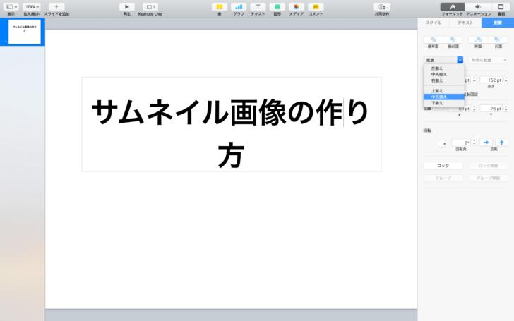 Keynote8