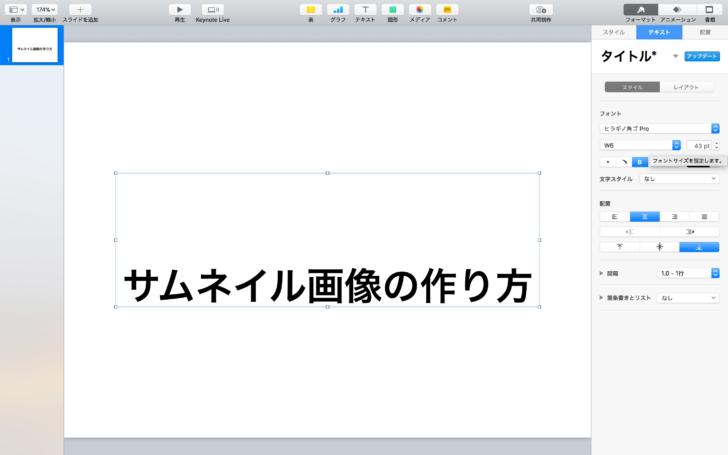 Keynote10
