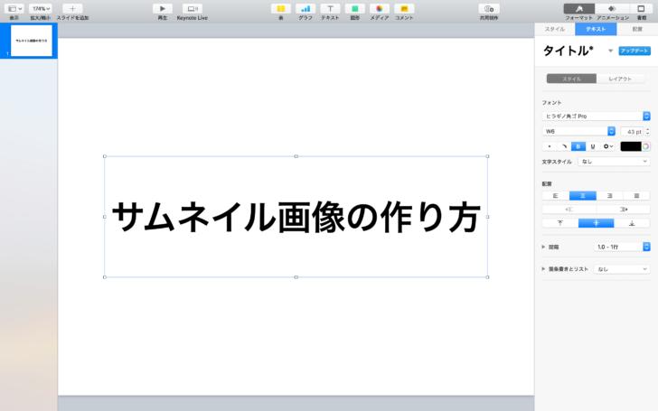 Keynote11