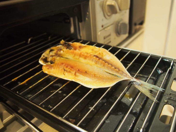 魚焼きグリルという焼き方はどうか?