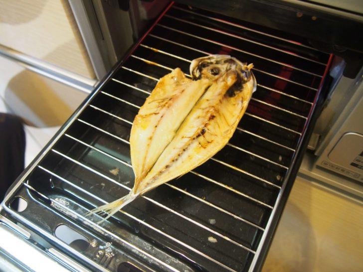 魚焼きグリルという干物の焼き方はどうか?5