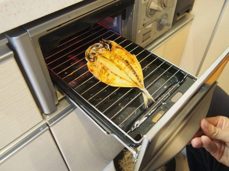 魚焼きグリルという干物の焼き方はどうか?4