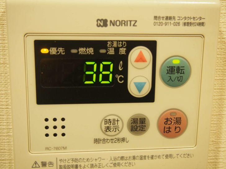 鼻うがいの最適な温度は38℃