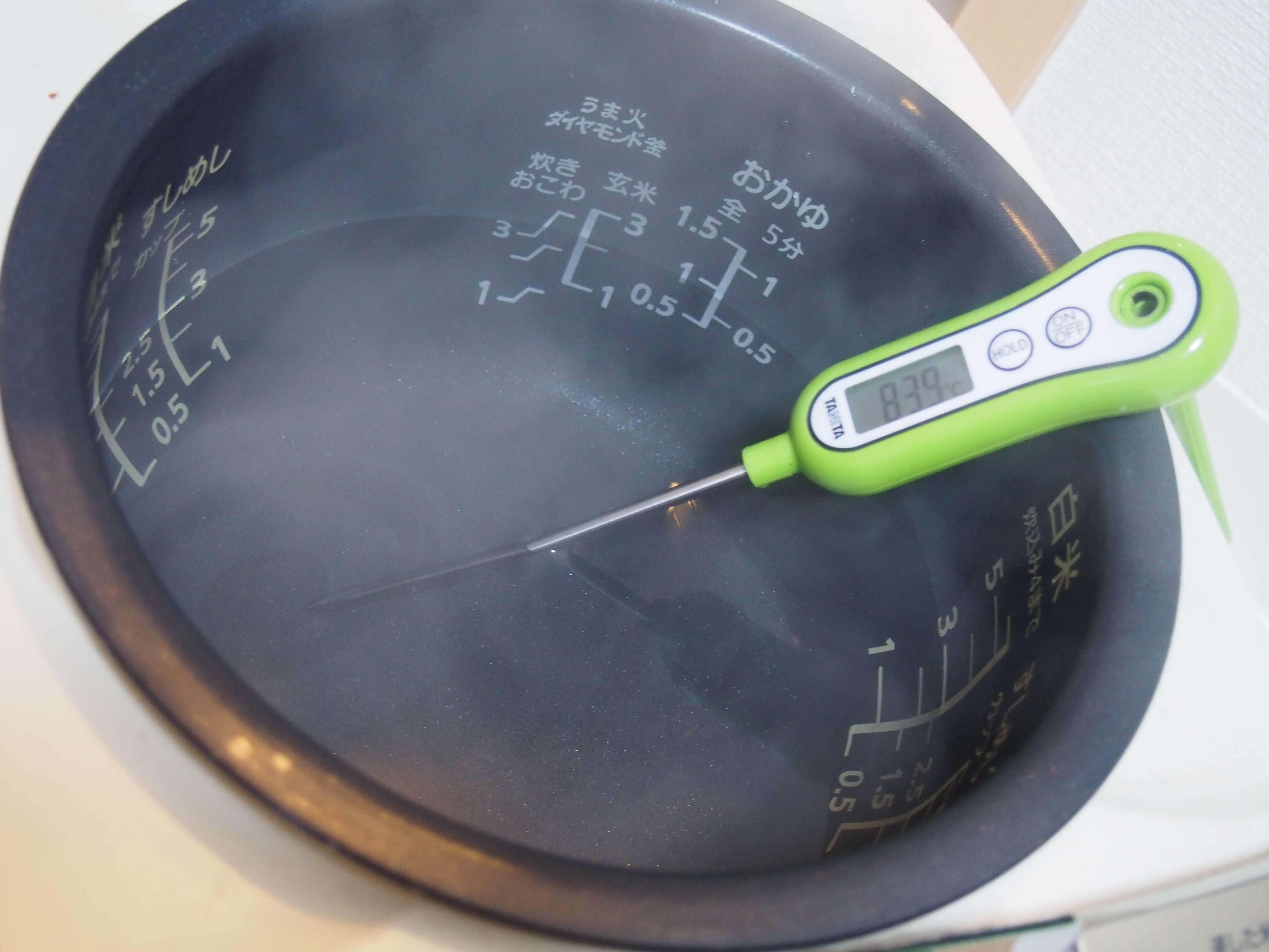 炊飯器で低温調理2