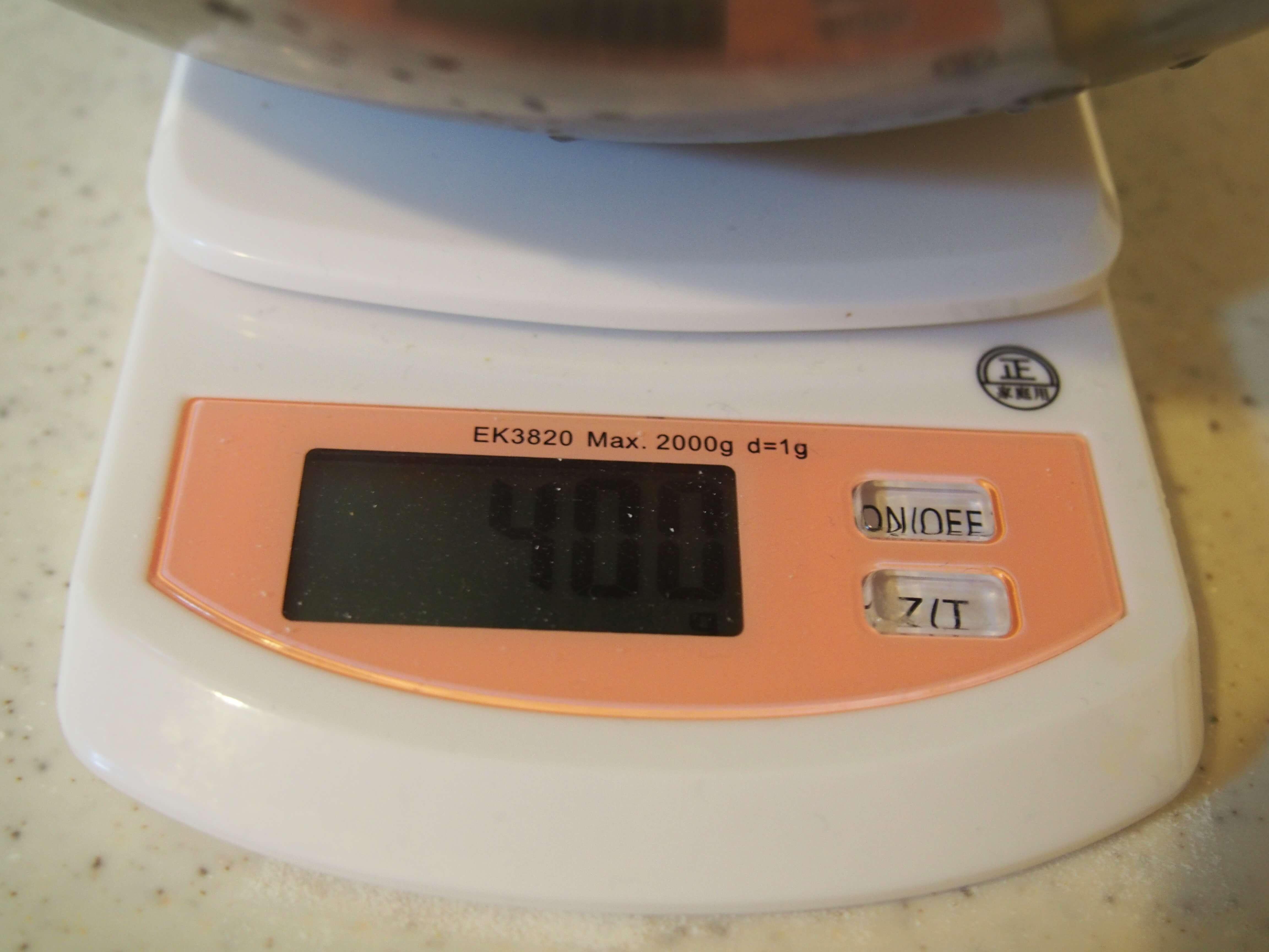 米の重さを計る2