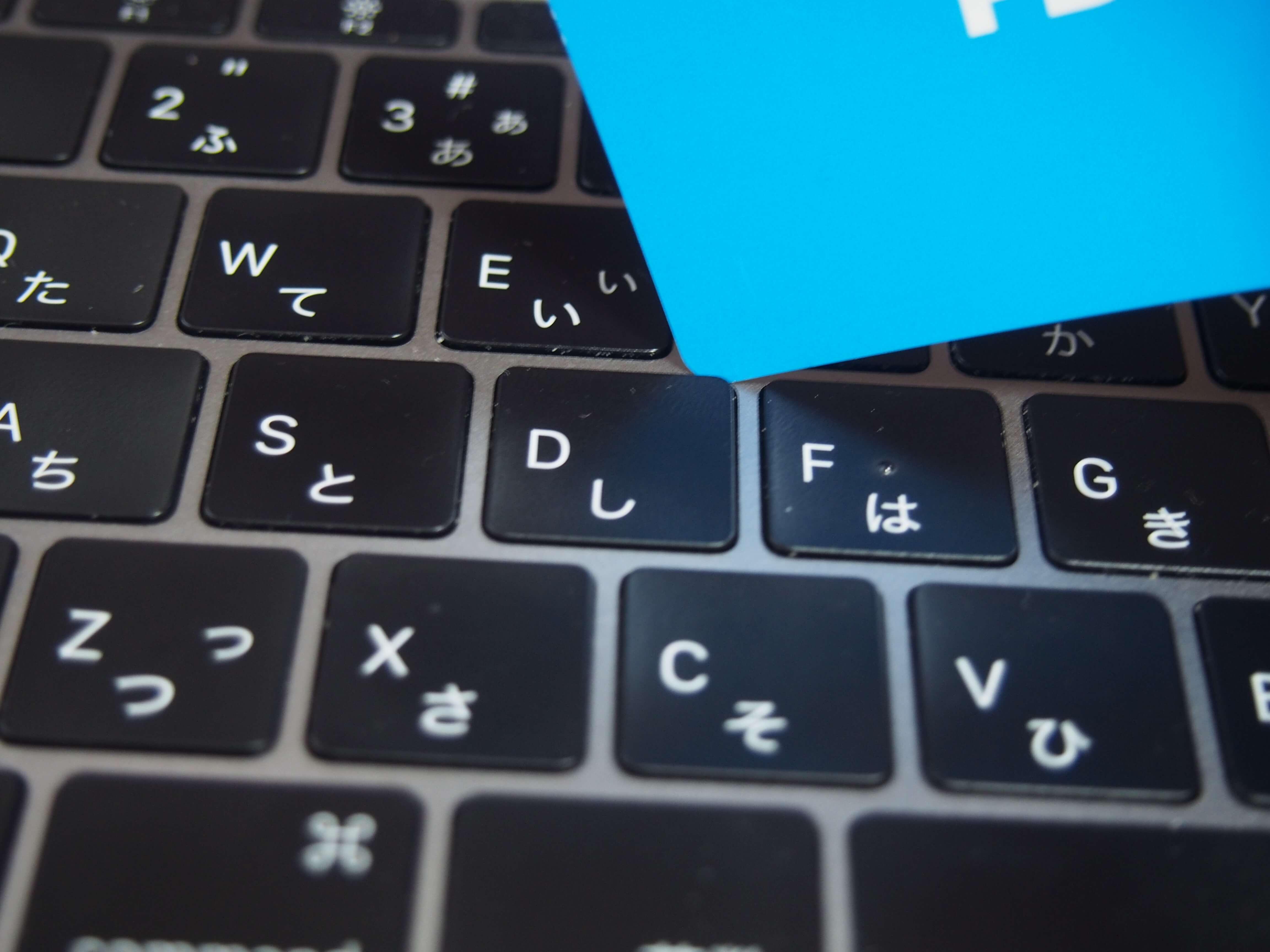 押せなくなったキーボードを外す