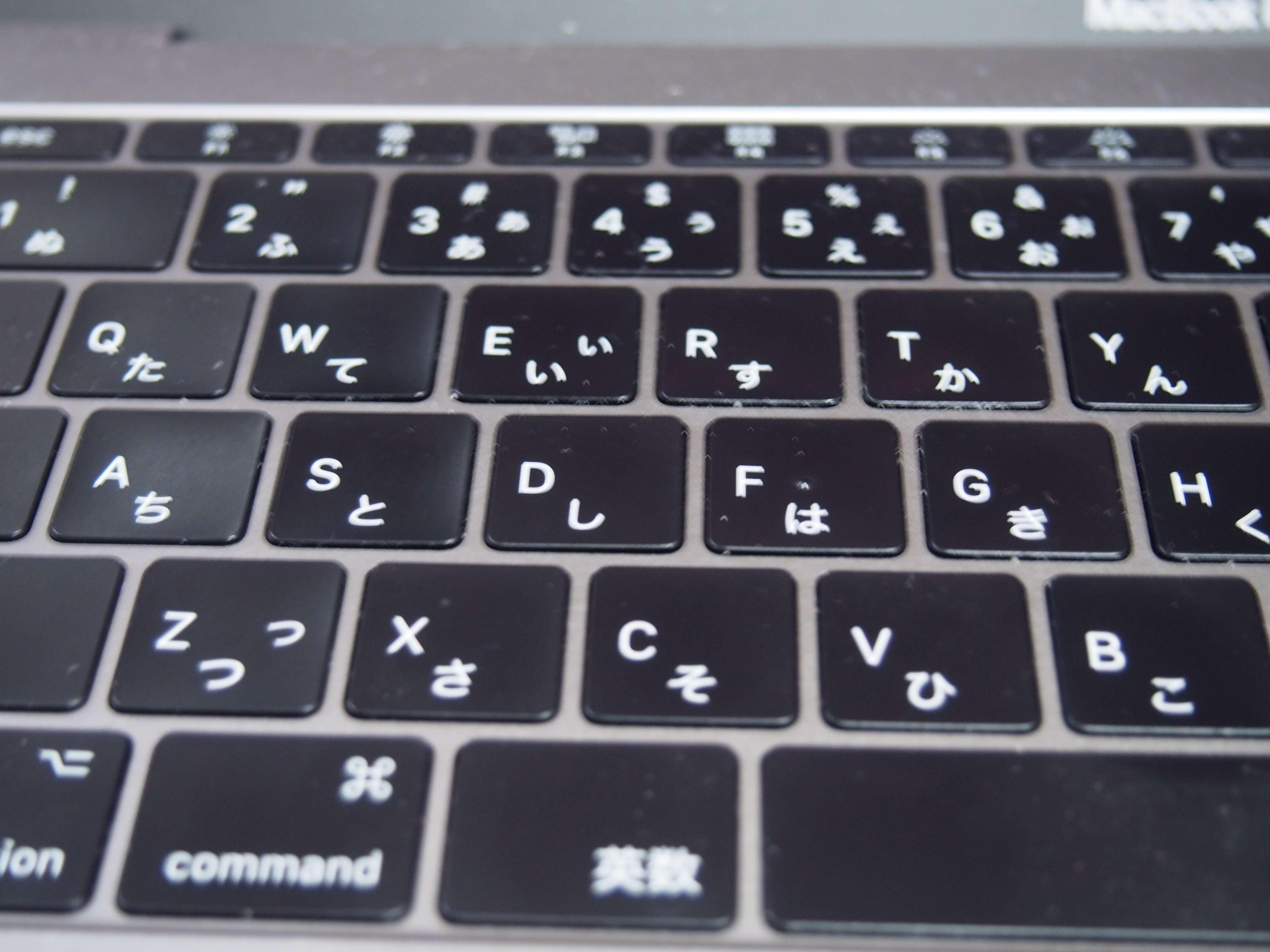 押せなくなったキーボードを外す4