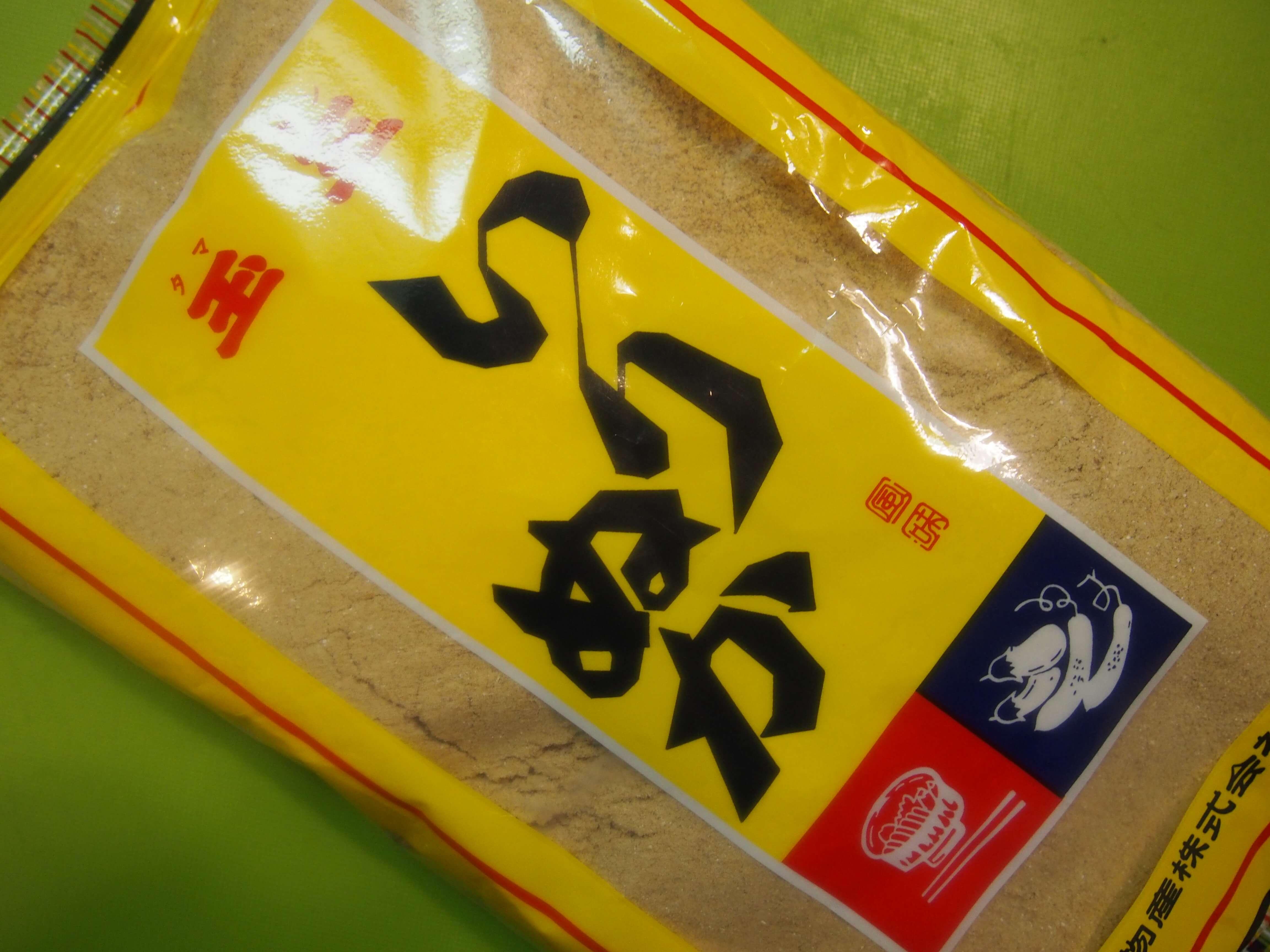 いりぬかでタケノコを茹でていきます