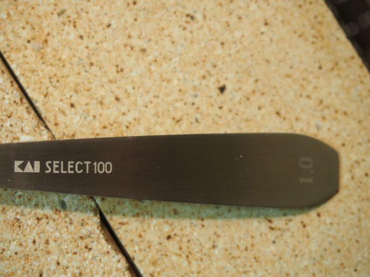 貝印 計量スプーン 1ml オーバル型 SELECT100 DH3134 2