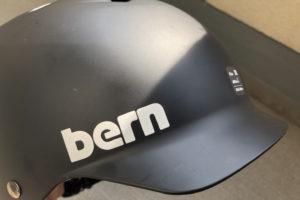 街乗り自転車のヘルメットならシンプルで使いやすい「bern WATTS」