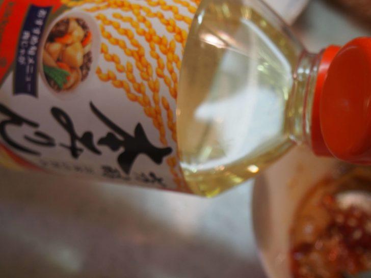 サムギョプサルは自宅で!タレさえ作ればお店の味を楽しめる10