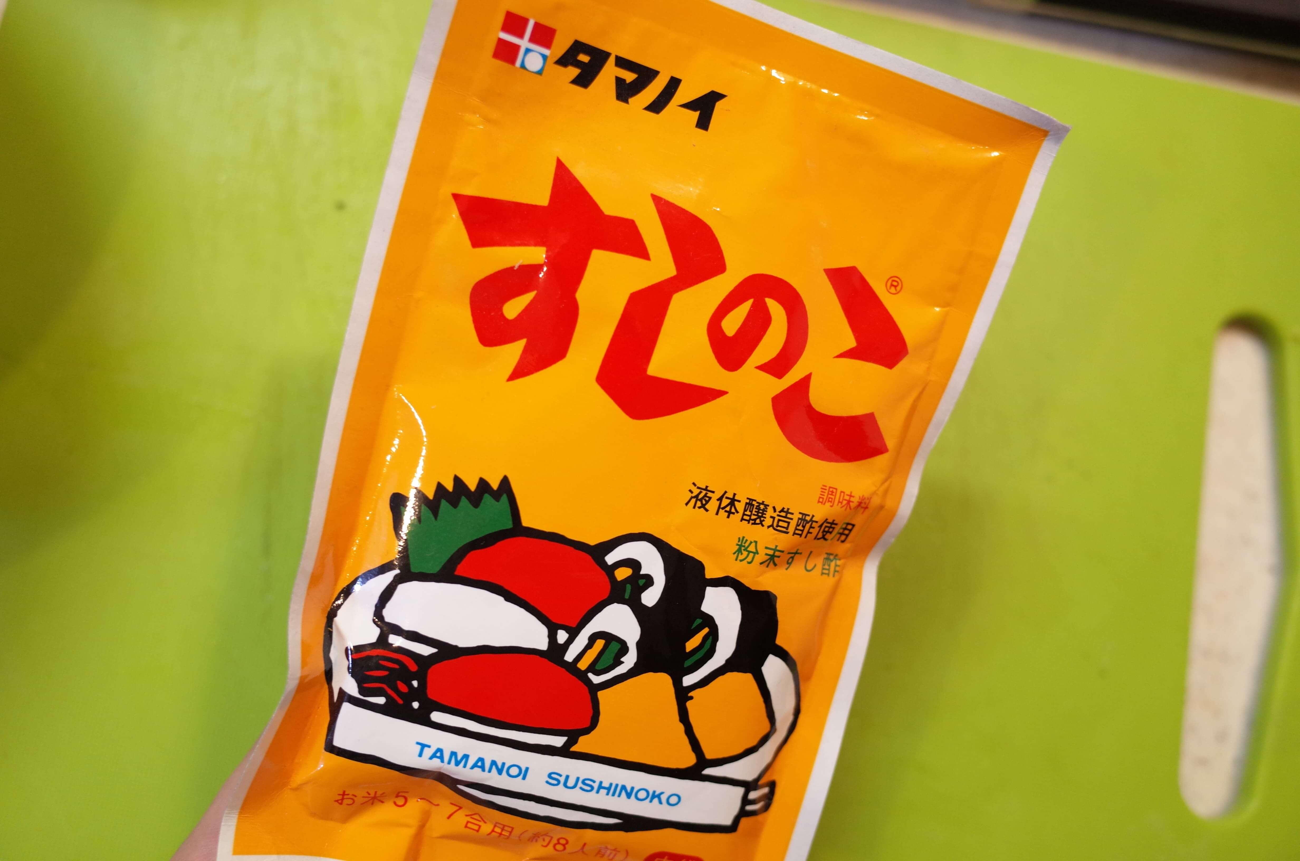 お寿司屋さんのすし飯レシピ(作り方)。粉末すし酢も超簡単でおすすめ