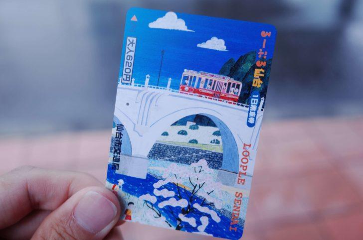 るーぶる仙台のカードがかわいい