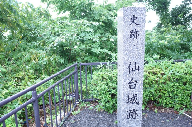 仙台城跡にも行っときましょう