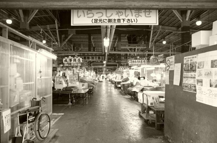 塩釜水産物仲卸市場の写真