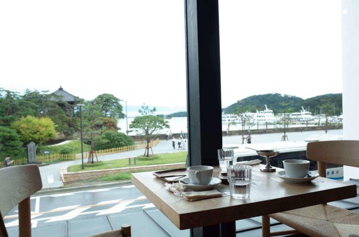松島を望めます