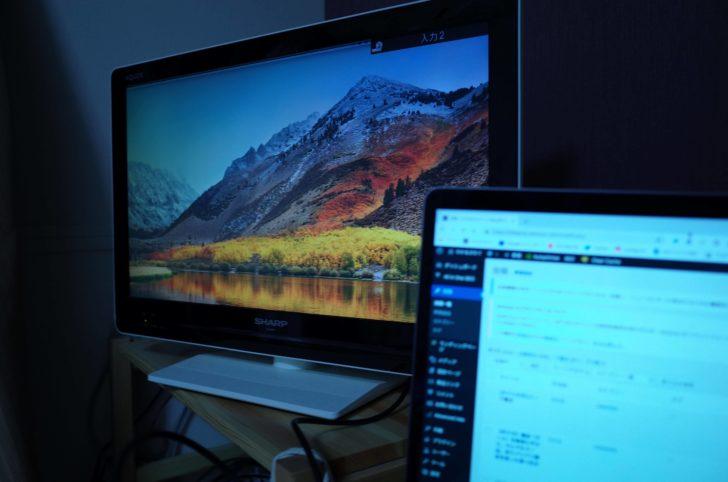 Macとテレビを接続