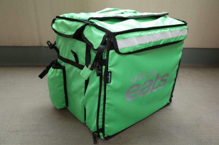 拡張時の緑バッグ