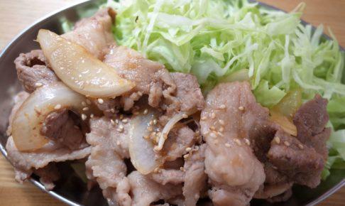 豚の生姜焼きを美味しくする焼き方のコツ