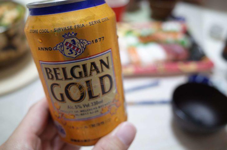BELGIAN GOLDは爽やかな飲み口で間口の広い発泡酒
