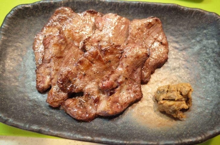 牛タン定食(南蛮味噌付き)
