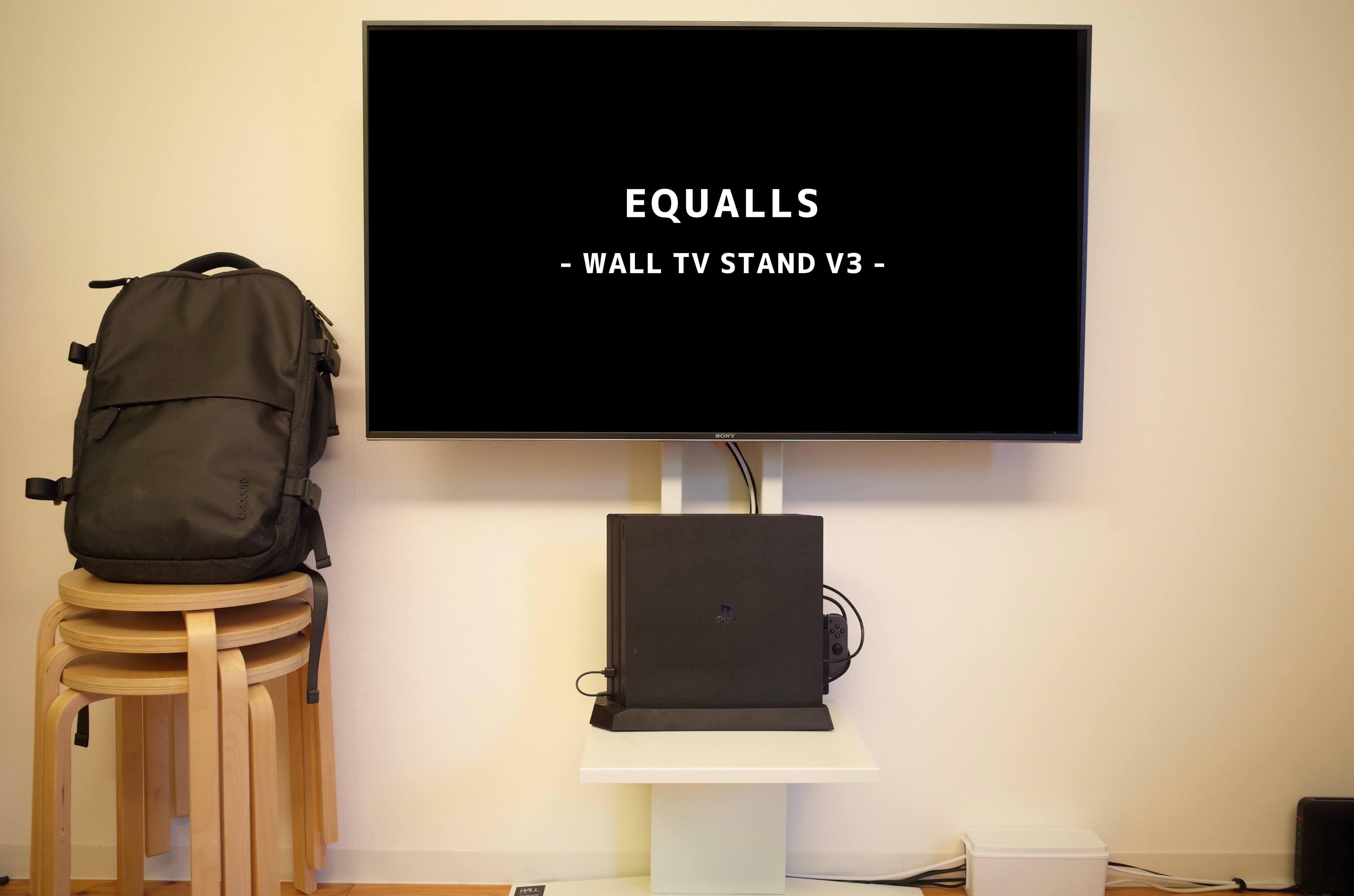 スタンド ウォール テレビ